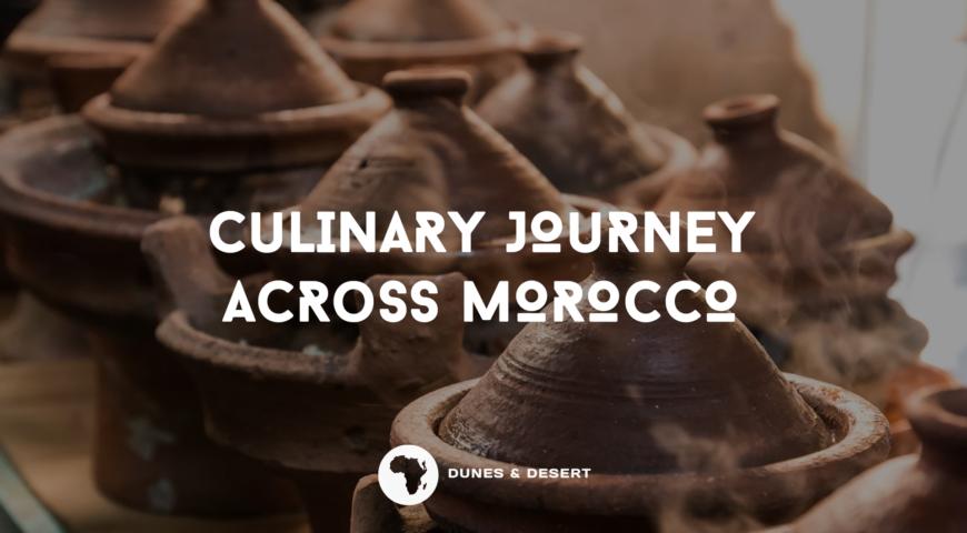 culinary-journey-morocco